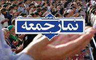 نماز جمعه در شهرهای قرمز استان مرکزی اقامه نمی شود