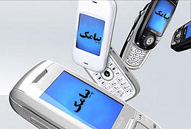 برگزاری مسابقه پیامكی« آستان بندگی» ویژه معتكفان در حرم رضوی