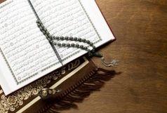 دعای افزایش مال و ثروت با تاثیری غیرقابل باور