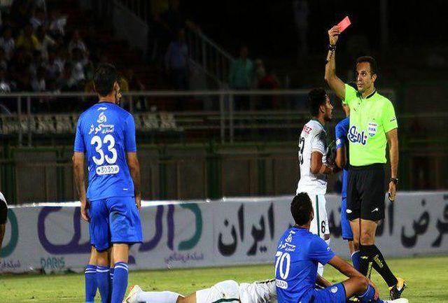 رونمایی از خشنترین تیم فوتبال لیگ برتر ایران