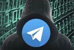 دختر جوان به دام خواستگار قلابی در تلگرام افتاد