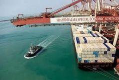 صادرات از مالیات معاف شد