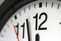 ساعت رسمی کشور امشب یک ساعت به عقب کشیده میشود