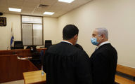جلسه محاکمه نتانیاهو برگزار شد