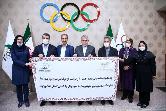 تقدیر از 6 فدراسیون برتر فعال در امر محیط زیست با حضور دکتر صالحی امیری