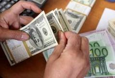 سقوط نرخ 20 ارز بانکی/ دلار 4246تومان