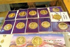 قیمت سکه و طلا امروز 15 آذر 99