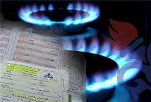 مصرف گاز خانگی در خراسان جنوبی 18درصد افزایش یافت