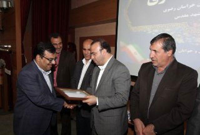 تقدیر از اداره ورزش و جوانان مشهد در راستای انجام فعالیتهای گسترده