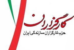 حسین مرعشی از حزب کارگزاران استعفا کرد!