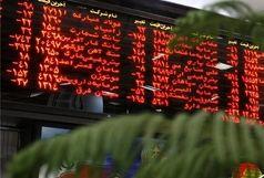 افزایش 44 درصدی معاملات بورس البرز