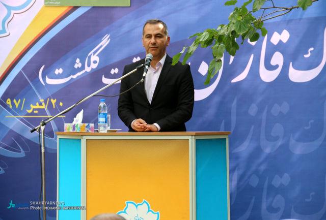 برای نگهداری درختان کلانشهر تبریز جشن گرفته شد