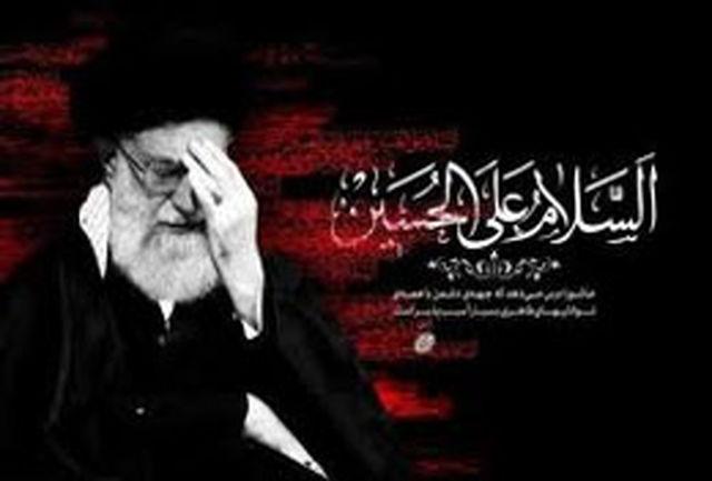مجلس سوگواری اباعبداللهالحسین(ع) در حضور رهبر معظم انقلاب