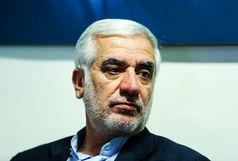 شکایت از دو نماینده اصلاح طلب در دستورکار هیات نظارت