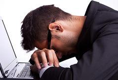 چند هشدار برای افرادی که مدام احساس خستگی میکنند!
