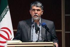 ایران نزدیک به ۲۰ هزار مولف زن دارد