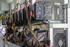 کشف ۱۴ دستگاه استخراج ارز دیجیتال از یک خانهباغ!