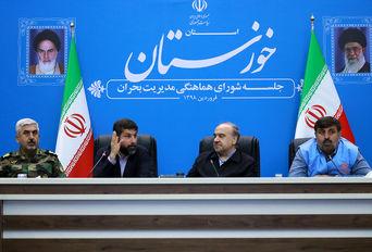 جلسه شورای هماهنگی مدیریت بحران خوزستان با حضور وزیر ورزش و جوانان