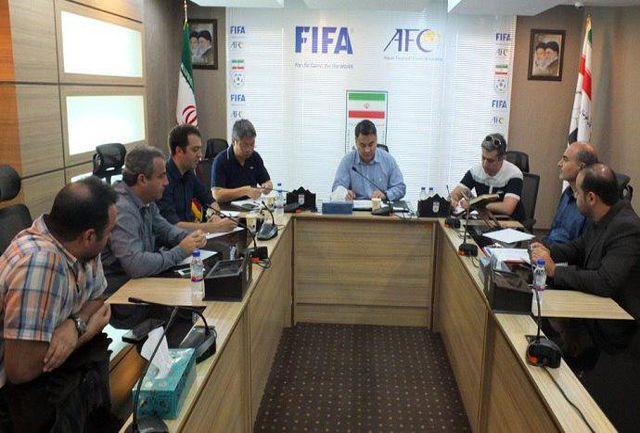 نشست ایمنی و امنیت مسابقه پرسپولیس–الدحیل برگزار شد