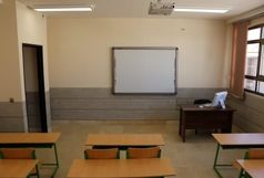 ضوابط و شرایط ثبت نام در آزمون ورودی مدارس نمونه دولتی متوسطه دوم استان اعلام شد