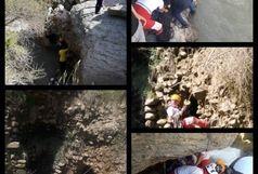 عملیات جستجو و نجات غریق در شرایط دشوار و طاقت فرسا