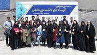 راهیابی پنج دانشجوی دانشگاه سمنان به مرحله نهایی المپیاد علمی - دانشجویی