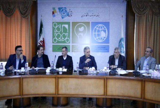 نشست خبری رؤسای دانشگاههای سطح یک کشور در دانشگاه تهران برگزار شد