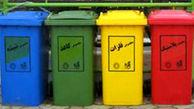 ۳۰۰ مدرسه کرج به مخازن تفکیک زباله از مبدا مجهز میشود