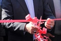 بهرهبرداری از دو طرح اشتغالزایی صندوق کارآفرینی در کرمان