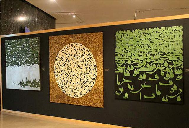 حضور پرشمار آثار هنرمندان ایرانی در موزه هنرهای اسلامی مالزی