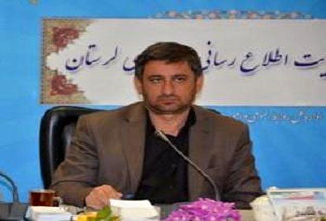 ممانعت شورای تامین لرستان از ورود سید حسن خمینی کذب است
