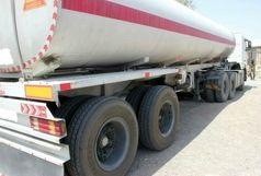 30 هزار لیتر سوخت قاچاق در بوئین زهرا کشف شد