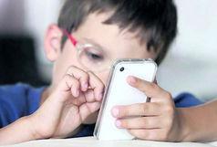 طرح پلیس فتا برای حضور کودکان و نوجوانان در فضای مجازی