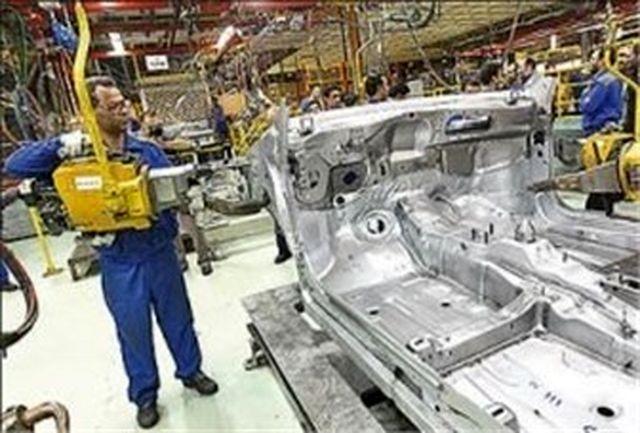 طرح راه اندازی نخستین خط تولید خودرو در گیلان
