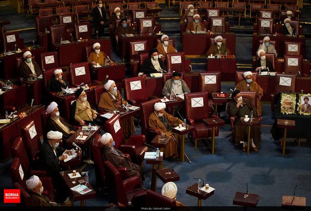 اعضای هیئت رئیسه مجلس خبرگان رهبری ابقاء شدند