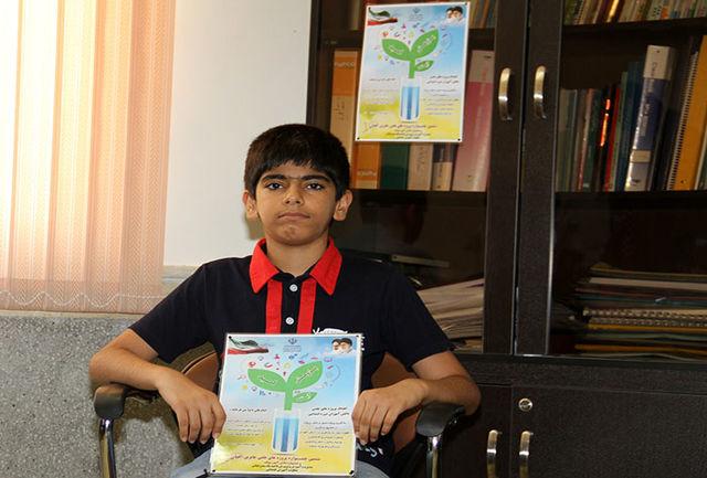 طرح دانشآموز خلاق ناحیه یک به مرحله کشوری جشنواره جابر راه یافت