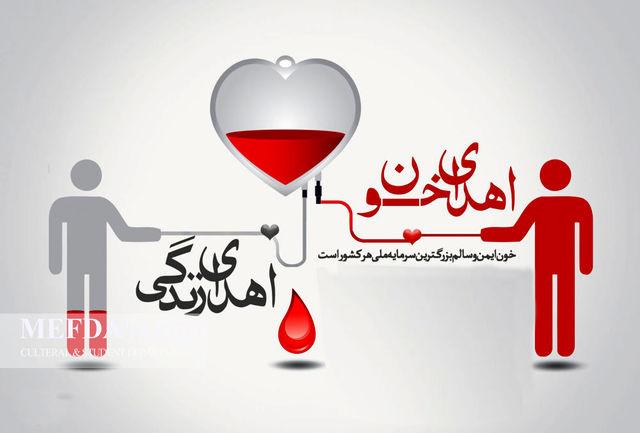 در ٩ ماهه سال جاری ٩٨ هزار و ٤٦٧ نفر در مازندران موفق به اهدای خون شدند