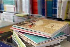جزئیات ثبت سفارش کتابهای درسی سال تحصیلی ۱۴۰۰ـ۱۳۹۹
