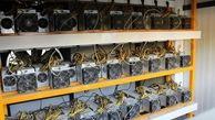 کشف 88 دستگاه ماینر قاچاق در اهواز و دزفول