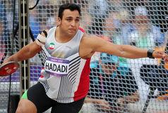 مربیان و ورزشکاران تیم ملی دوومیدانی ایران را بیشتر بشناسید