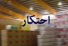 کشف انبار احتکار لوازم خانگی در یزد