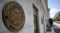رکورد سود اوراق ۱۰ ساله خزانهداری آمریکا