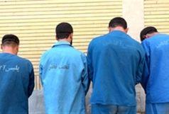 4 شرور مسلح و عامل شرارتهای سریالی در ایرانشهر دستگیر شدند