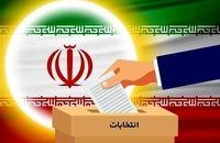 میزان مشارکت و نقش آفرینی مردم در انتخابات عامل تقویت هر چه بیشتر نظام مقدس جمهوری اسلامی است