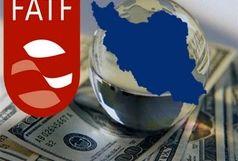 شرایط در آینده پس از پیوستن به FATF به نفع ایران خواهد بود/ تشکیل کمیته تخصصی بین دولت و مجلس برای بررسی لوایح چهارگانه