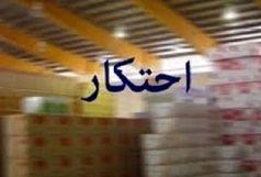 اقلام احتکار شده 700 میلیون ریالی در لاهیجان