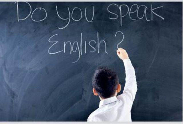 حذف زبان انگلیسی مغایر با عدالت آموزشی است/ مطالبات خانوادهها و دانشآموزان در اولویت قرار گیرد