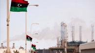 تولید روزانه نفت لیبی از یک میلیون و ۲۰۰ هزار بشکه فراتر رفت