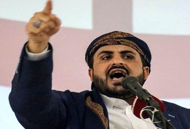 ادعای ائتلاف عربی درباره حمله به کودکان در صعده نهایت پستی است