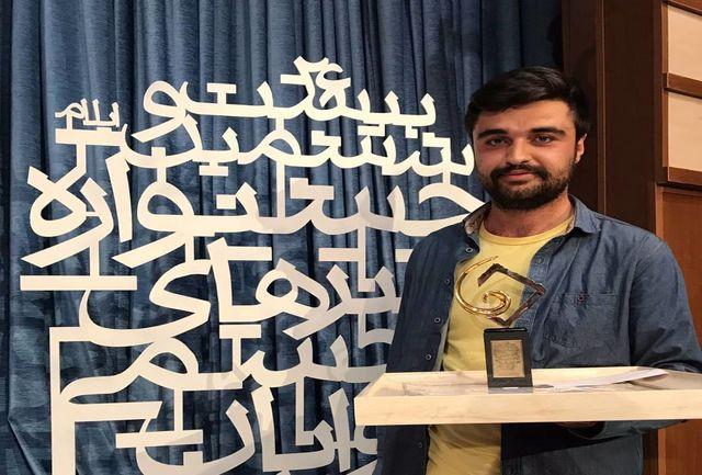 عکاس زنجانی عنوان برگزیده بیست و ششمین جشنواره هنرهای تجسمی جوانان کشور در ایلام را از آن خود کرد